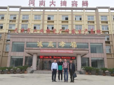 河南大搪化工设备有限公司