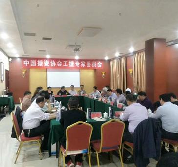"""每年定期承办""""中国搪瓷行业技术交流峰会"""""""