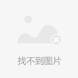 Closed stainless steel reactor